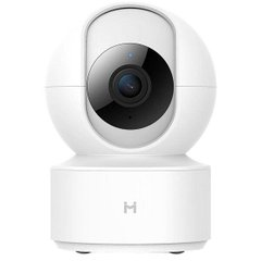Xiaomi IMILAB Home Security Camera Basic (360)