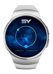 SmartYou S1 Silver with White strap (SWS1W)