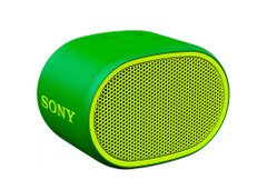 Sony SRS-XB01G Green