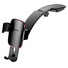 Baseus Metal Age Gravity Car Mount (Rod Type) SUYL-F01 Black