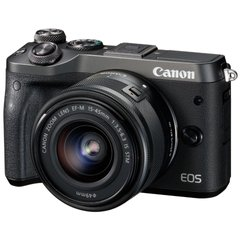 Canon EOS M6 kit (15-45mm) Black